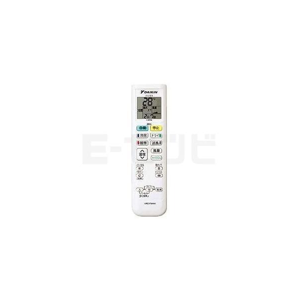ハウジングエアコン C22VTCCV-W ダイキン フィルター自動お掃除 ホワイト ココタス接続タイプ室内機 壁掛形 6畳程度 単相200V ワイヤレス 室内機単品
