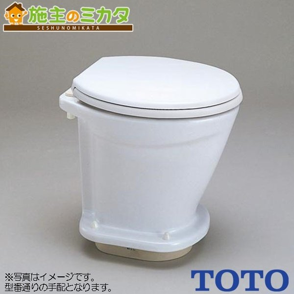 TOTOトイレC47R※腰掛式非水洗便器床置由香排水大便器便器のみ