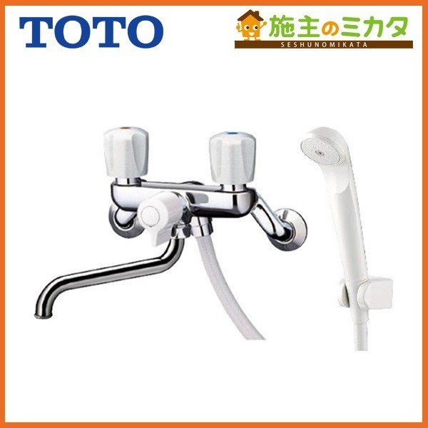 TOTO浴室用水栓TMS25C2ハンドルシャワー金具一時止水なし壁付きタイプ蛇口