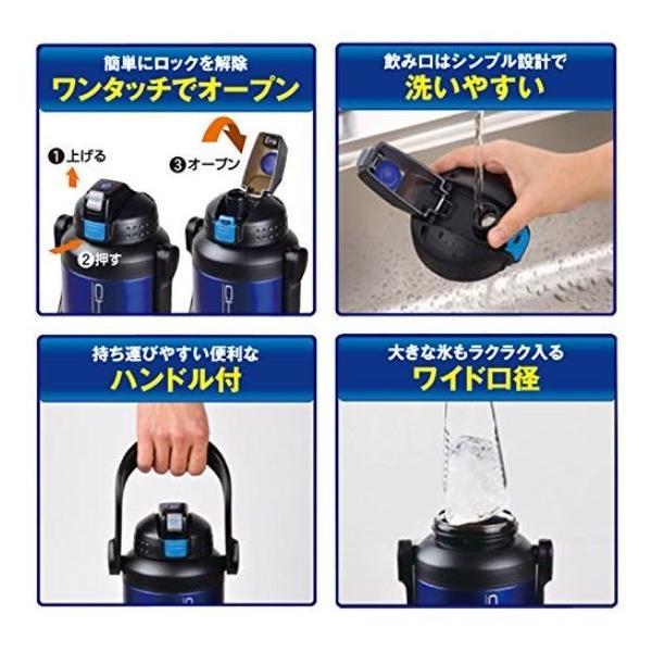 (半額 50%割引 送料無料)大型 水筒 2L 2リットル 2.2L 大容量 ダブルステンレス ボトル(パール金属) e-shop-satomura 02