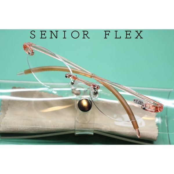シニアフレックス 超弾性の縁なし老眼鏡 オシャレなリーディンググラス シニアグラス SF-03 クリアピンク
