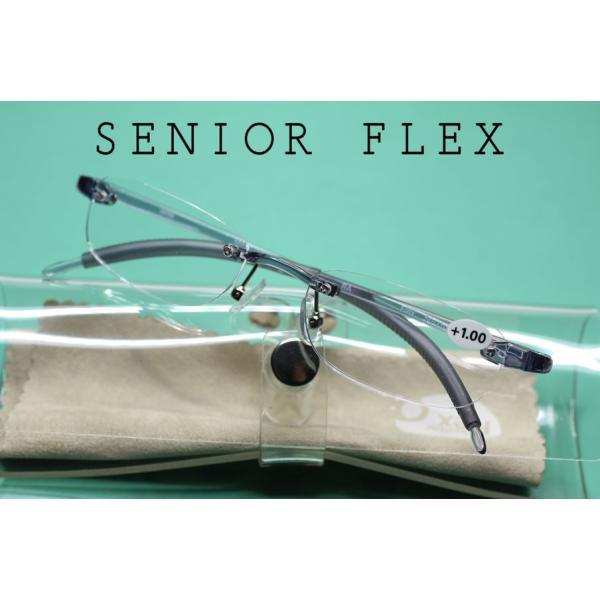 シニアフレックス 超弾性の縁なし老眼鏡 オシャレなリーディンググラス シニアグラス SF-06 クリアグレー
