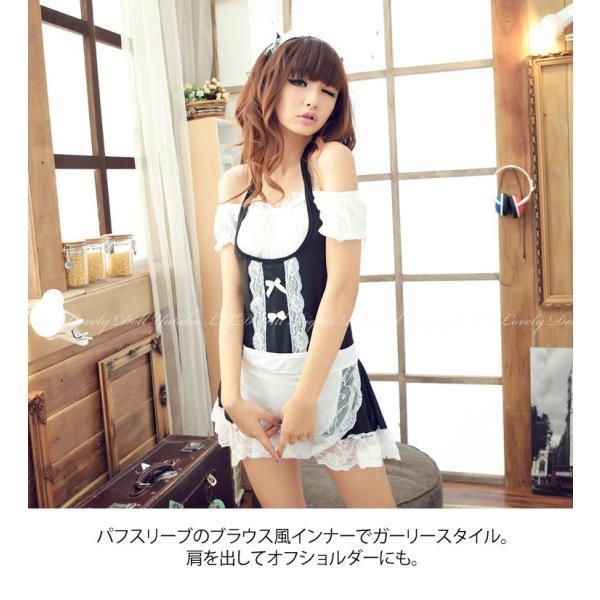 コスプレ スウィート メイドコスチュームセット 大人用 衣装 e-sitagi 02
