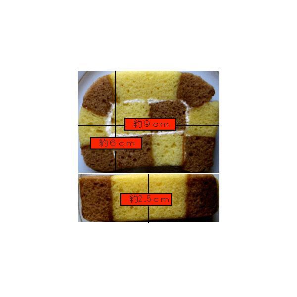 ロールケーキ  個包装  福袋 送料無料 ふわふわ 手作り (約1.5本分12カット  いちご x6+ チョコ x6|e-sjapan|02