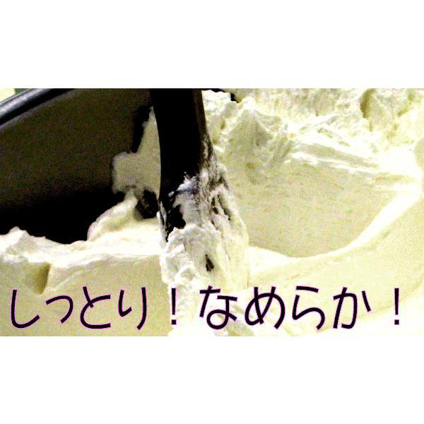 ロールケーキ 個包装 ふわふわ 手作り 詰合せ 〔約1本分(8カット|e-sjapan|07