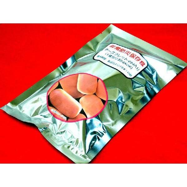 お試しセット 非常 防災 保存食 個食 送料無料 チーズブレット( パン ) セット 2食分 メール便商品 缶カ|e-sjapan|03