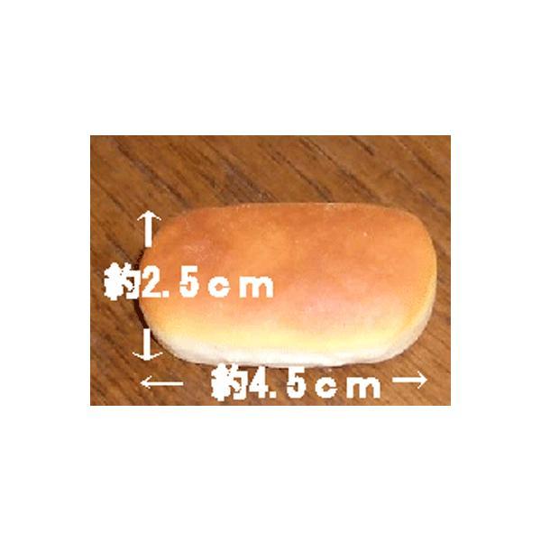 非常 防災 保存食 個食 チーズブレット(パン) セット 4食 缶カ|e-sjapan|04