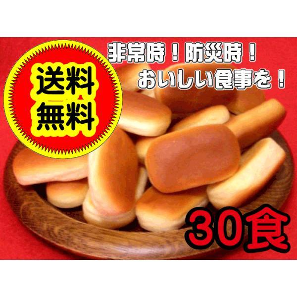 非常 防災 保存食 個食 送料無料 チーズブレット( パン ) セット 30食 缶カ ケース売り|e-sjapan