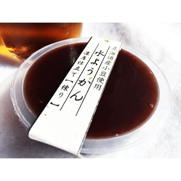 水ようかん 福袋 老舗の 濃厚 水羊羹 夏季限定 送料無料 セット 18個|e-sjapan|02