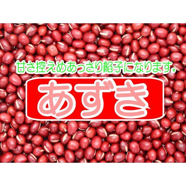 水ようかん 福袋 老舗の 濃厚 水羊羹 夏季限定 送料無料 セット 18個|e-sjapan|05