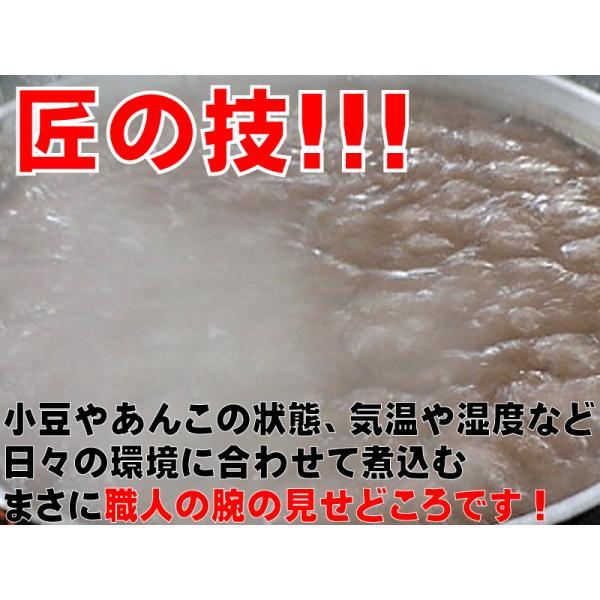 水ようかん 福袋 老舗の 濃厚 水羊羹 夏季限定 送料無料 セット 18個|e-sjapan|06