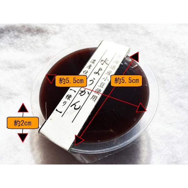 水ようかん 福袋 老舗の 濃厚 水羊羹 夏季限定 送料無料 セット 18個|e-sjapan|07