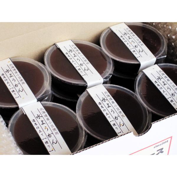 水ようかん 福袋 老舗の 濃厚 水羊羹 夏季限定 送料無料 セット 18個|e-sjapan|08