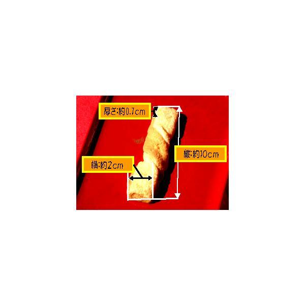 クッキー 個包装 送料無料 福袋 老舗 老舗 神戸 ロールパイ クッキー セット  詰合せ 24本|e-sjapan|03