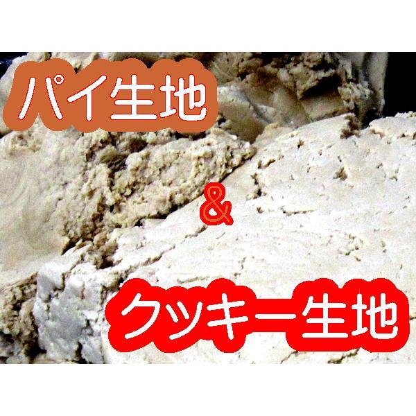 クッキー 個包装 送料無料 福袋 老舗 老舗 神戸 ロールパイ クッキー セット  詰合せ 24本|e-sjapan|05