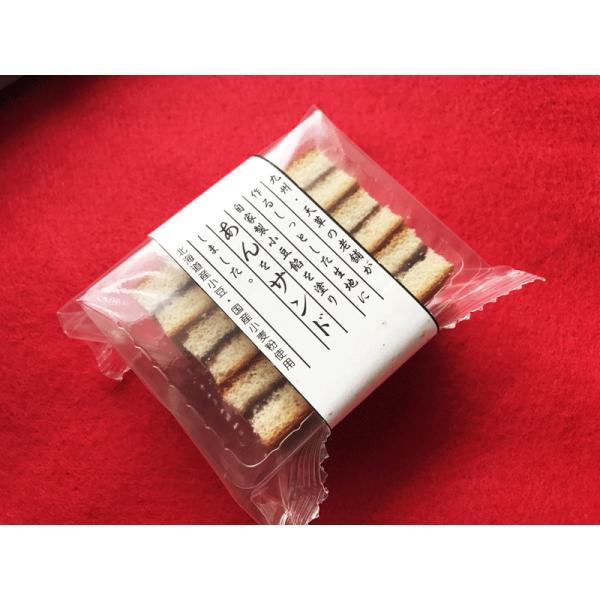 カステラ かすてら 福袋 送料無料 老舗のしっとり生地に自家製あんこを塗りサンドしました セット 36個(3個包装x12)|e-sjapan|04