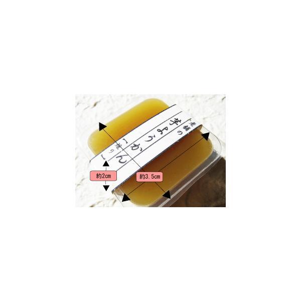 2018年11月出荷 個包装 福袋 老舗 芋ようかん 送料無料 セット 36個 ホッコリ仕上げ〔煉り〕|e-sjapan|05