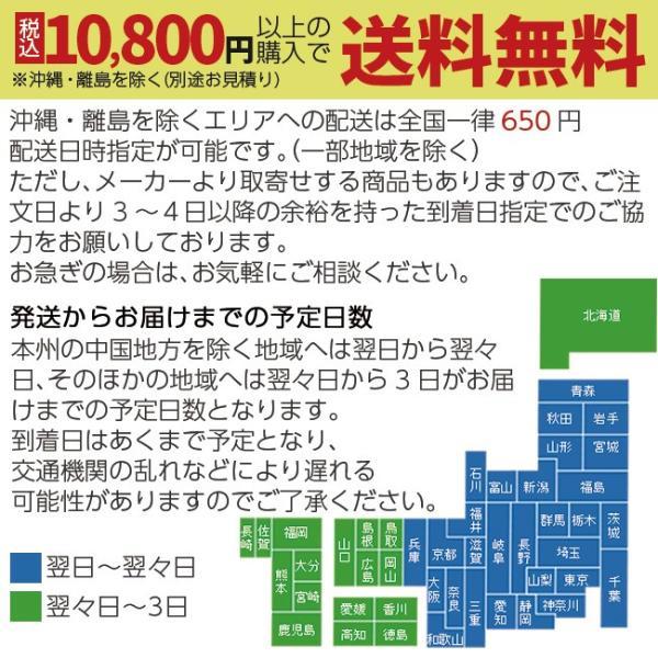 昭和西川 ムアツ布団 専用ラップシーツ シングル 94×203cm ホワイト ブルー ピンク 日本製|e-sleep-style|05