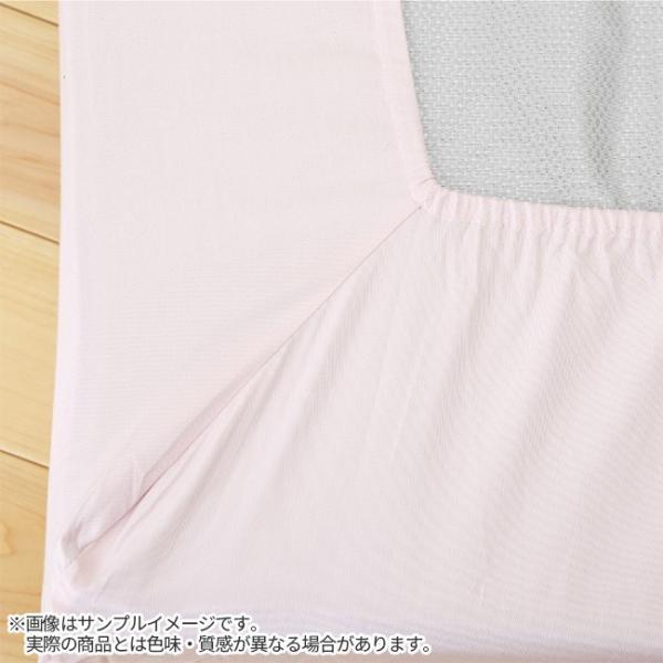 昭和西川 ムアツ布団 専用ラップシーツ シングル 94×203cm ホワイト ブルー ピンク 日本製|e-sleep-style|03