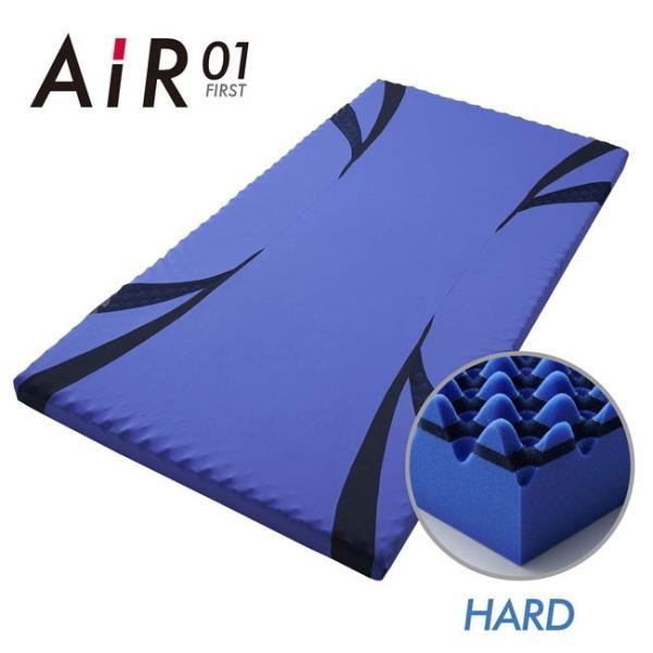【P10倍】西川 エアー シングル ハード ブルー 新モデル AiR 01 マットレス 8×97×195cm 敷き布団 AI9651 HC09401631B|e-sleep-style|02