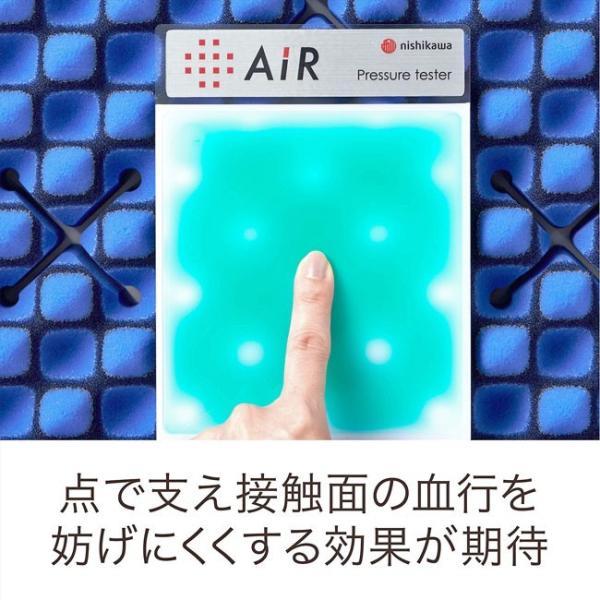 【P10倍】西川 エアー シングル ハード ブルー 新モデル AiR 01 マットレス 8×97×195cm 敷き布団 AI9651 HC09401631B|e-sleep-style|08