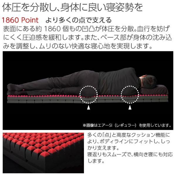 東京西川 エアー AiR SI マットレス REGULAR ブラック シングル 9×97×195cm 敷き布団 AI1010 HVB7601000|e-sleep-style|06