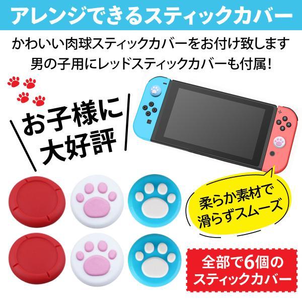 ニンテンドー スイッチ ジョイコン 修理キット switch コントローラー パーツ joy-con スティック|e-sma|12