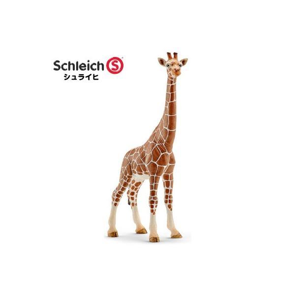 シュライヒ動物フィギュアキリンメス14750 Schleich動物フィギュアおもちゃプレゼントインテリアギフト