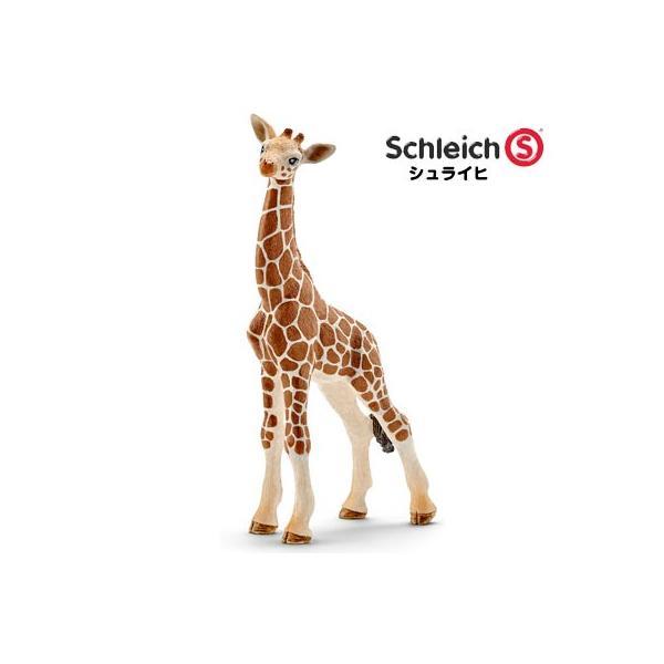 シュライヒ動物フィギュアキリン仔14751 Schleich動物フィギュアおもちゃプレゼントインテリアギフト