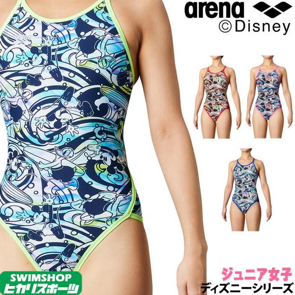 アリーナ ARENA 競泳水着 ジュニア女子 練習用 スーパーフライバック ディズニー ミッキー タフスキンD 競泳練習水着 2020年秋冬モデル DIS-0354WJ