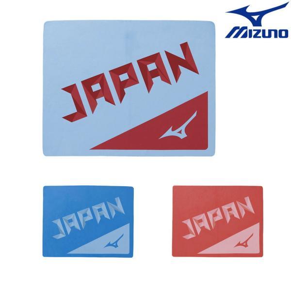 ミズノ MIZUNO 水泳 スイムタオル セームタオル 水泳小物 スイミング ダイバーシティコンセプトシリーズ JAPANロゴ入り 2021年春夏モデル N2JY0510
