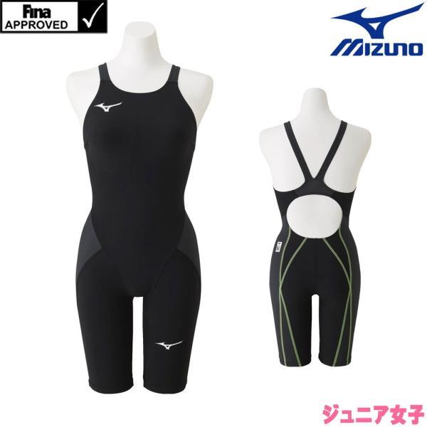 ミズノ MIZUNO 競泳水着 ジュニア女子 fina承認 ハーフスーツ MX・SONIC α アルファ ソニックライト リブテックスII N2MG0411