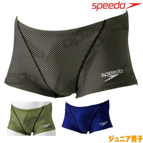 スピード SPEEDO 競泳水着 ジュニア男子 練習用 ヒドゥンスピードターンズボックス ENDURANCE SP 競泳練習水着 STB52103