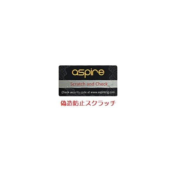 Aspire K4 Quick Starter Kit送料無料|e-vapejp|07