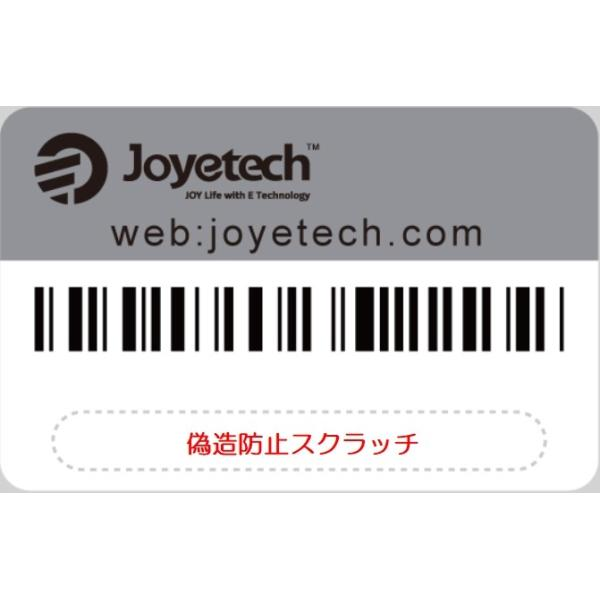 Joyetech BF Replacement Coil for CUBIS/ eGO AIO/ Cuboid Mini 交換用コイル0.6Ω|e-vapejp|06