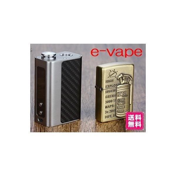 Digiflavor DF 60 TC MOD 1700mAh 箱なし送料節約|e-vapejp|04