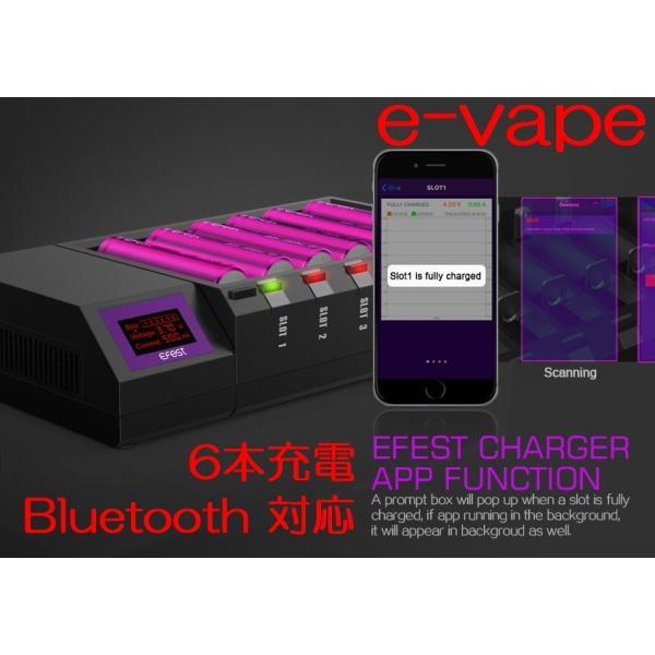 Efest New LUC Blu6 Bluetooth 6 Bay Charger|e-vapejp