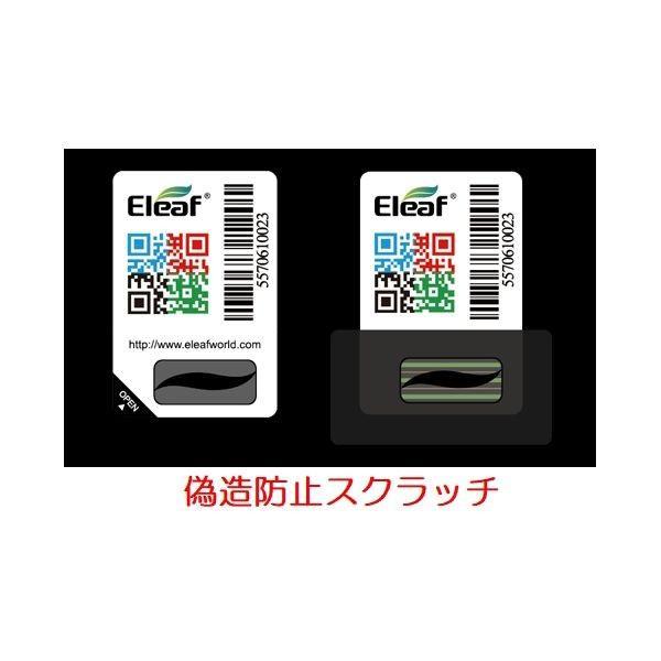 eleaf mini istick 10w 小型軽量最小クラス|e-vapejp|10