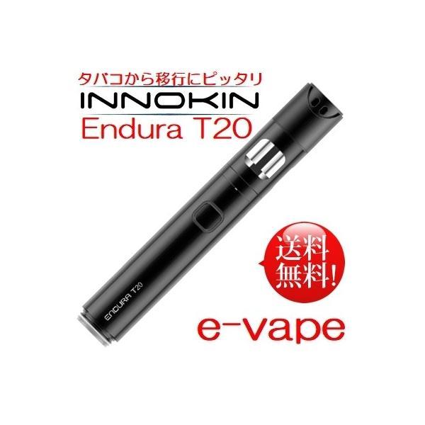 Innokin Endura T20エンデュラ e-vapejp