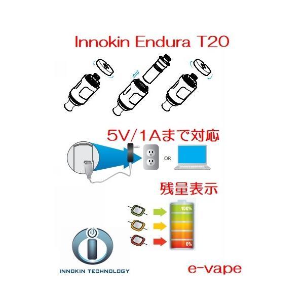 Innokin Endura T20エンデュラ e-vapejp 10