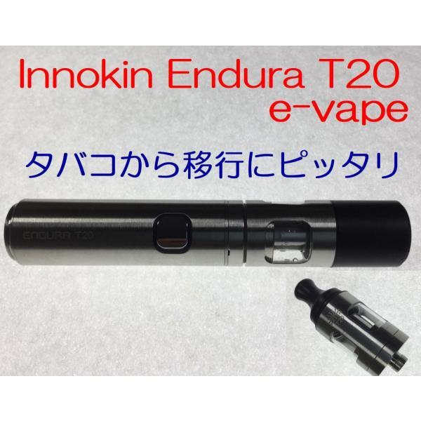Innokin Endura T20エンデュラ e-vapejp 15