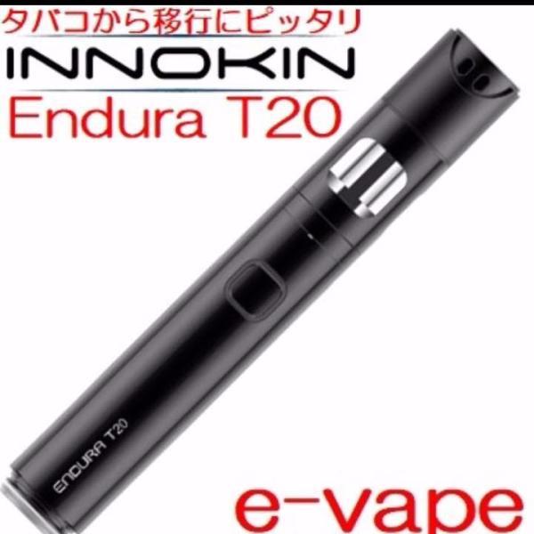 Innokin Endura T20エンデュラ e-vapejp 09