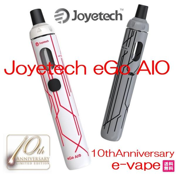 Joyetech eGo AIO Kit 10th アニバーサリー|e-vapejp