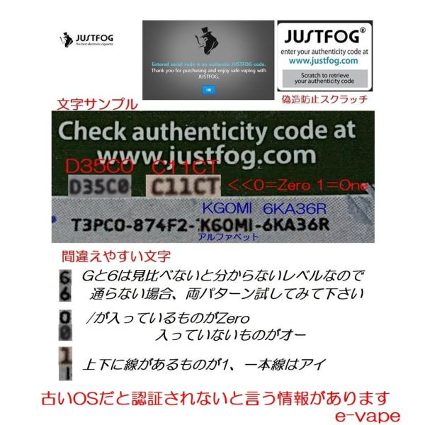 Justfog 14 16 シリーズ ジャストフォグ交換用コイルQ14 Q16 P16|e-vapejp|11