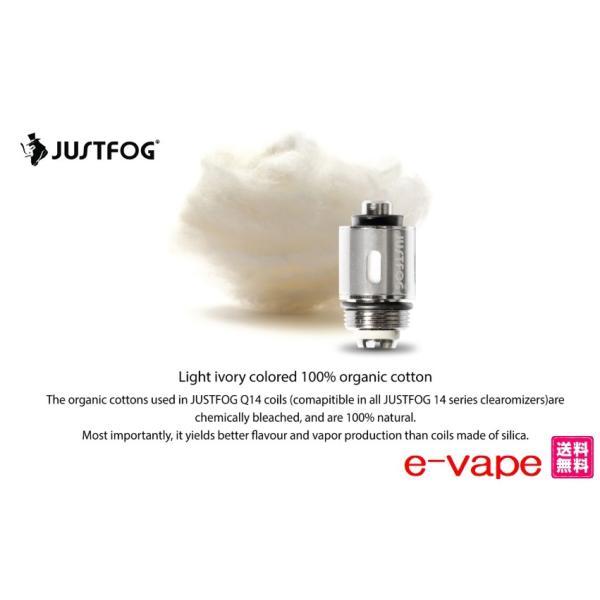 Justfog 14 16 シリーズ ジャストフォグ交換用コイルQ14 Q16 P16|e-vapejp|09