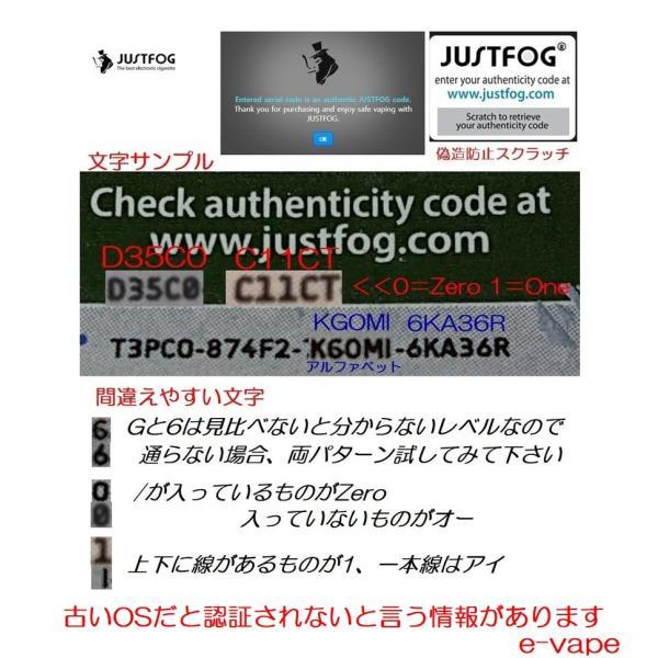 JUSTFOG FOG1 Kit 1500mAhジャストフォグ フォグワン|e-vapejp|14