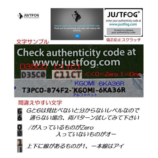 JustFog Q14 DT+コイル5個+リキッド付き e-vapejp 08