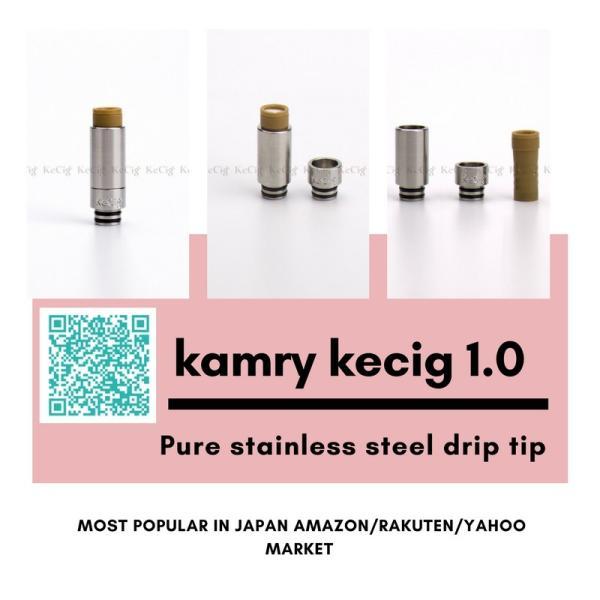 プルームテック 対応ドリップチップKamrytech(カムリ―テック)Kecig1.0DripTip|e-vapejp|04