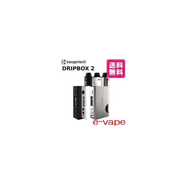 Kanger DRIPBOX2|e-vapejp