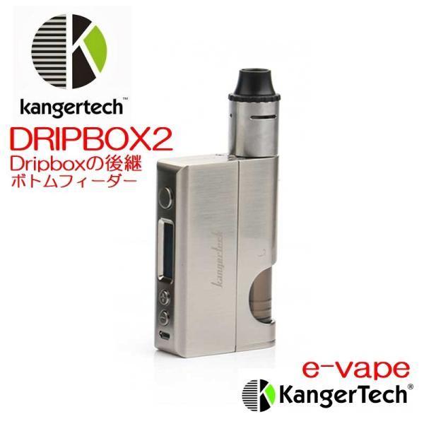 Kanger DRIPBOX2|e-vapejp|04